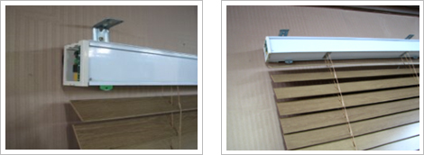 Electric Awning System-RD1405A : Figure depicting installation